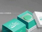 卡纸彩盒/蛋糕盒/茶叶酒水包装盒/瓦楞彩盒/快递盒