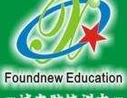 东莞谢岗CAD制图培训有PROE,Soildworks,UG