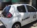 吉利汽车 2010款熊猫爱她版 1.3L 自动无敌型