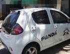 吉利汽车 2010款熊猫爱她版 1.3L 自动**型
