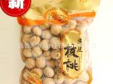 【格外亲】新疆纸皮核桃 特级薄皮核桃 休闲食品厂家代理 1000