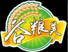 北京谷粮美脆皮煎饼天津煎饼果子鸡蛋灌饼手抓饼烤冷面