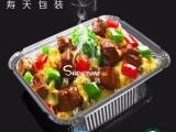 630ml烘焙烧烤铝打包盒铝箔外卖锡纸盒厂家批发
