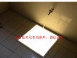 供应led集成吊顶灯//36W/防水面板灯/IP65/三年质保