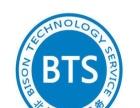 专业申请国家补贴(展会,专利,ISO管理体系等