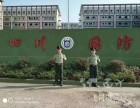 四川国防教育学院南充校区有哪些专业适合女孩子学