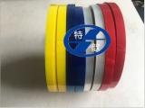 全国招代防静电药盒包装专用捆扎膜 特歆束带机专用捆扎材料