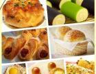 十大面包加盟店排行榜蛋糕店0加盟费首先麦莎蒂斯