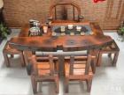 洋浦市老船木茶桌椅子仿古茶臺實木沙發茶幾餐桌辦公桌家具博古架