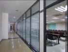 全国较大的隔墙生产厂家-正建装饰工程一体化