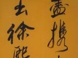 武昌南湖少卿书法培训中心