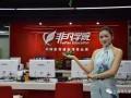 上海服装制版培训 硬实力+软实力 quan能型服装设计师