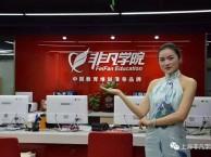 上海哪里有学服装打板的学校