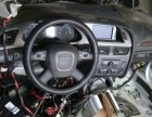 奥迪A4配件B8安全气囊 方向盘 车门 保险杠 中网