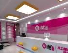 上海韩式良家洗衣有限公司加盟