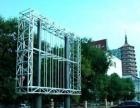 蚌埠海利德全国最高性价比LED全彩屏生产厂家