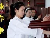 广州女子防身术培训(免费体验)