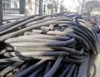 江门电缆线回收