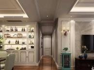 一号家居网美式风格整体家装设计理念