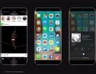 昆明苹果手机分期0首付,iPhone8首付多少可以办理