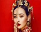 学化妆_学费多少钱_哪里的化妆教的好_菏泽小乐造型