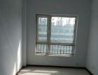 海阳路环宇公寓写字楼 出租出售