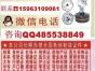 秦皇岛专注代办公司注册 代理企业登记注册