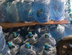 保利 南国奥园 城市天地 桶装水批发零售