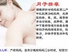 提供资深中医手法催乳服务,推荐持证爱心月嫂