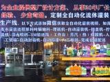 武汉灌装机厂家