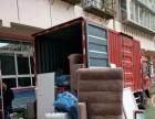 专业家庭、企业搬迁 设备搬运 收费合理 出车迅速