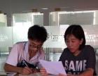汉寿少儿英语 初高中应试 一对一 托福雅思商务英语