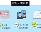 南京江宁电工焊工考试报名 维修电工证面向南京区域招生