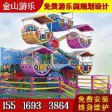 新型观览车厂家直销郑州金山儿童游乐项目