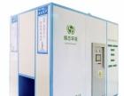 绿态环境生活垃圾处理机加盟 环保机械