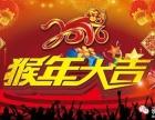 车宝贝 2016猴年有礼(维修保养,洗车)