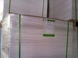 120克道林纸/纯质纸/米黄道林纸/米黄双胶纸