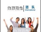 芜湖翻译服务-英语、日语、韩语、俄语、德语、法语等