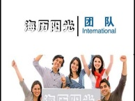 沧州翻译服务-英语、日语、韩语、俄语、德语、法语等