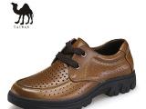 骆驼王正品特大码37-50码头层皮镂空皮鞋夏款透气时尚爸爸鞋男鞋