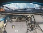 马自达32012款 马自达3星骋-两厢 2.0 自动 豪华版 (