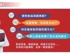 重庆英语培训 番西教育 英语兴趣课程快速提升口语水平