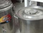 多功能保温桶  加厚吊桶