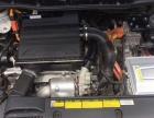 比亚迪 秦 2015款 1.5T 自动 双冠旗舰Plus版油电混