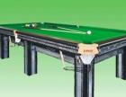 台球桌批发 中式赛台桌球台零售价 欢迎致电咨询或订购!