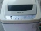 金松5KG全自动洗衣机300急转