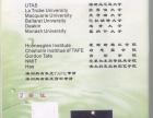 沈阳艾特诗教育文化传播有限公司