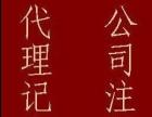 望湖西苑专业的兼职会计石婷合理筹划税务省心省钱靠谱