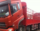 东风天龙前四后八高栏货车 多台出售
