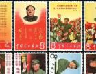 白城回收邮票,长春收购邮票,吉林回收邮票